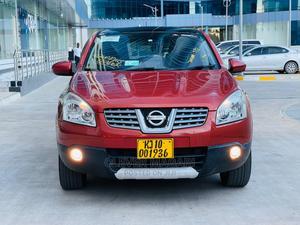 Nissan Dualis 2008 Red   Cars for sale in Dar es Salaam, Kinondoni