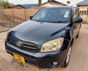 Toyota RAV4 2008 Blue   Cars for sale in Dar es Salaam, Kinondoni