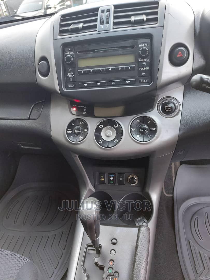 Archive: Toyota RAV4 2008 Blue