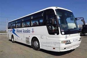 Mitsubishi Fuso Bus Mpya Chasses Number   Buses & Microbuses for sale in Dar es Salaam, Kinondoni