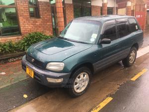 Toyota RAV4 1997 Base FWD Green | Cars for sale in Arusha Region, Arusha