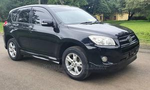 Toyota RAV4 2008 2.4 Black   Cars for sale in Arusha Region, Arusha
