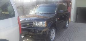 Land Rover Range Rover 2005 Blue   Cars for sale in Dar es Salaam, Kinondoni
