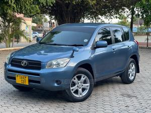 Toyota RAV4 2007 1.8 Blue | Cars for sale in Dar es Salaam, Kinondoni