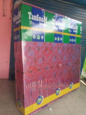 Godoro Bora Kabisa Chaguo La Kwanza Tanzania | Furniture for sale in Dar es Salaam, Kinondoni