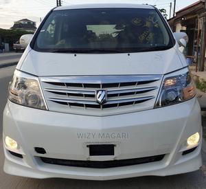 Toyota Alphard 2007 White   Cars for sale in Dar es Salaam, Kinondoni