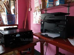 Fundi Printer | Repair Services for sale in Dar es Salaam, Ilala