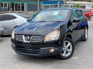 Nissan Dualis 2007 Black   Cars for sale in Dar es Salaam, Ilala