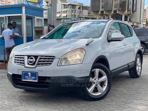 Nissan Dualis 2007 Gray   Cars for sale in Dar es Salaam, Ilala