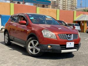 Nissan Dualis 2007 Red   Cars for sale in Dar es Salaam, Ilala