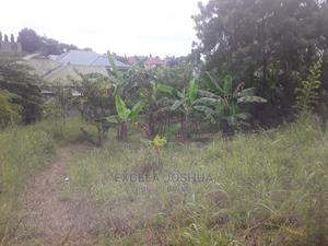 Kiwanja Kinauzwa Kimara Suka   Land & Plots For Sale for sale in Dar es Salaam, Kinondoni