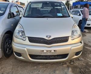Toyota Fun Cargo 2005 Gold | Cars for sale in Dar es Salaam, Kinondoni