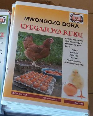 Kitabu: Mwongozo Bora Wa Ufugaji Wa Kuku   Books & Games for sale in Dar es Salaam, Ilala