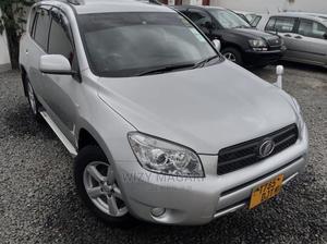 Toyota RAV4 2007 Silver | Cars for sale in Dar es Salaam, Kinondoni