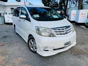 Toyota Alphard 2005 White   Cars for sale in Dar es Salaam, Kinondoni