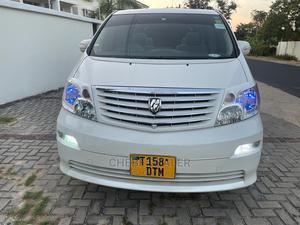 Toyota Alphard 2004 Pearl   Cars for sale in Dar es Salaam, Kinondoni