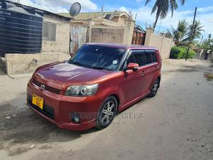 Toyota Corolla Rumion 2007 Brown   Cars for sale in Dar es Salaam, Kinondoni