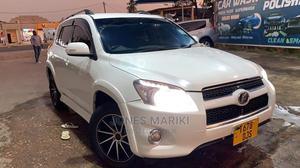 Toyota RAV4 2008 2.0 VVT-i White | Cars for sale in Dar es Salaam, Kinondoni
