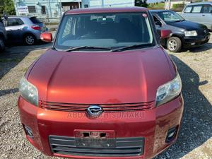 New Toyota Corolla Rumion 2008 Red | Cars for sale in Dar es Salaam, Kinondoni