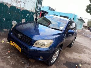 Toyota RAV4 2008 2.0 VVT-i Blue | Cars for sale in Dar es Salaam, Kinondoni