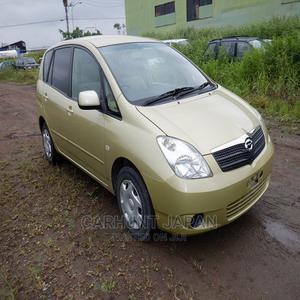 Toyota Corolla Spacio 2002 Gold   Cars for sale in Dar es Salaam, Ilala