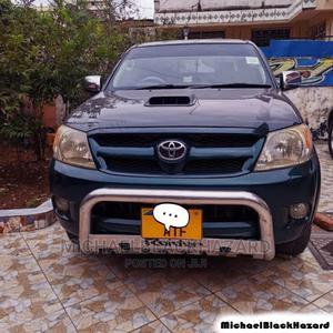 Toyota Hilux 2006 Green | Cars for sale in Dar es Salaam, Kinondoni