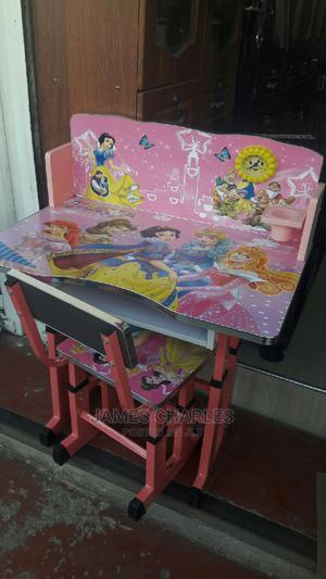 Meza Ya Kusomea Watoto | Children's Furniture for sale in Dar es Salaam, Ilala
