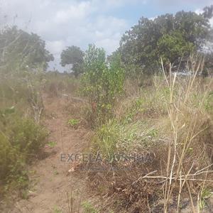 Kiwanja Kina Msingi Kinauzwa Kibaha | Land & Plots For Sale for sale in Pwani Region, Kibaha