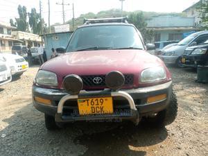 Toyota RAV4 1998 Cabriolet | Cars for sale in Mwanza Region, Nyamagana