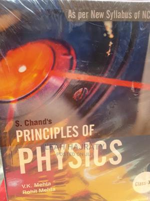 Physics by Chande   Books & Games for sale in Dar es Salaam, Ilala