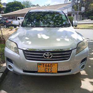 Toyota Vanguard 2009 Silver | Cars for sale in Dar es Salaam, Kinondoni