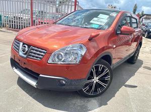 Nissan Dualis 2007 Orange   Cars for sale in Dar es Salaam, Kinondoni