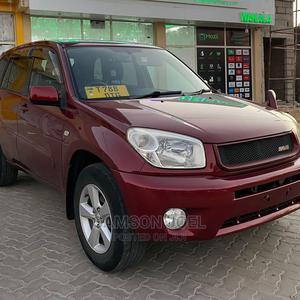Toyota RAV4 2005 Purple   Cars for sale in Dar es Salaam, Kinondoni