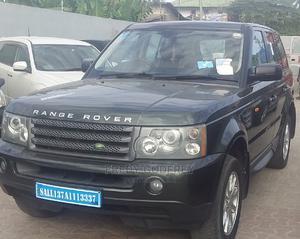 Land Rover Range Rover 2007 Green   Cars for sale in Dar es Salaam, Kinondoni