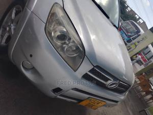 Toyota RAV4 2007 Limited Silver | Cars for sale in Dar es Salaam, Kinondoni