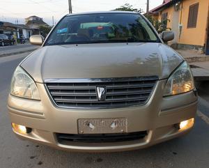 Toyota Corona 2006 Gold | Cars for sale in Dar es Salaam, Kinondoni