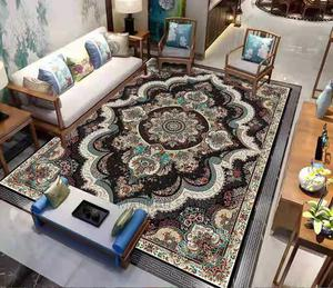 3D Carpets | Home Accessories for sale in Dar es Salaam, Kinondoni