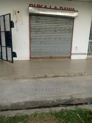 Fremu Ya Biashara Be Inapangishwa | Commercial Property For Rent for sale in Dar es Salaam, Kinondoni