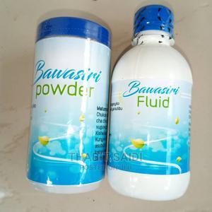 Dawa Asili Ya Bawasiri(Kuota Kinyama Haja Kubwa)   Vitamins & Supplements for sale in Dar es Salaam, Ilala