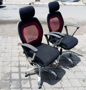Office Chairs | Furniture for sale in Dar es Salaam, Ilala