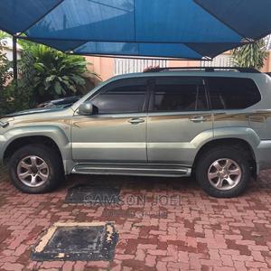 Toyota Land Cruiser 2007 Gray | Cars for sale in Dar es Salaam, Kinondoni