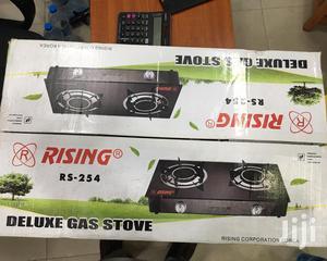 Jiko Za Gas Plate Mbili Jumla Na Rejareja   Kitchen Appliances for sale in Dar es Salaam, Ilala