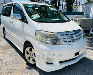 Toyota Alphard 2005 White | Cars for sale in Dar es Salaam, Kinondoni