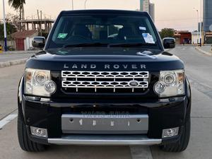 Land Rover Discovery 2005   Cars for sale in Dar es Salaam, Kinondoni