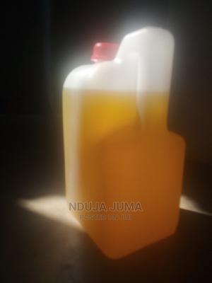 Mafuta Ya Alizeti | Feeds, Supplements & Seeds for sale in Dar es Salaam, Kinondoni
