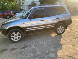 Toyota RAV4 1995 Silver | Cars for sale in Dar es Salaam, Kinondoni
