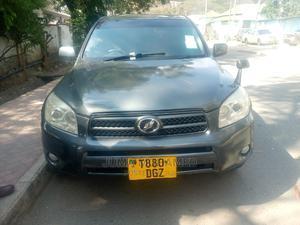 Toyota RAV4 2004 Gray | Cars for sale in Mwanza Region, Nyamagana