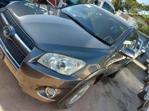 Toyota RAV4 2008 Gray   Cars for sale in Dar es Salaam, Ilala