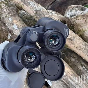Binoculars/ Darubini   Camping Gear for sale in Dar es Salaam, Ilala