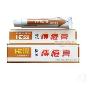 Hemorrhoids Ointment | Skin Care for sale in Dar es Salaam, Ilala